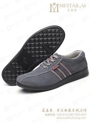 <b>灰色绝缘鞋</b>