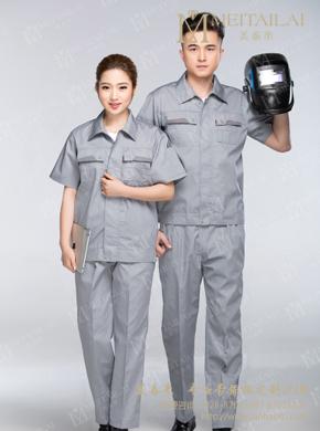 <b>多色电焊服</b>