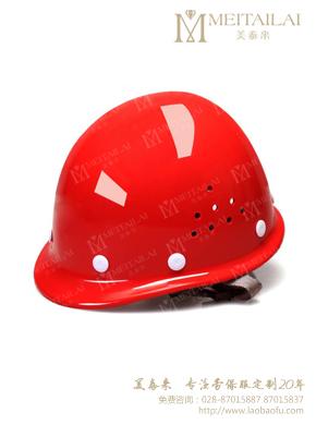 <b>夏季施工头盔</b>