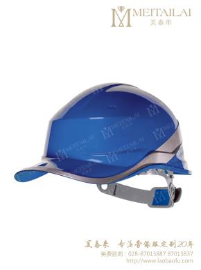 <b>多色安全帽</b>