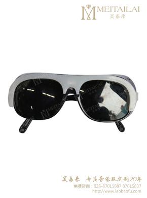 <b>电焊眼镜</b>