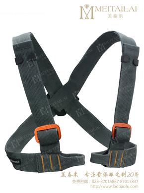 <b>胸式安全带电工腰带工程安装腰带安全带装备</b>