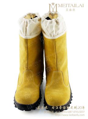 <b>冬季加绒防静电鞋</b>