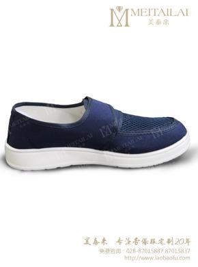 <b>魔术贴鞋子</b>