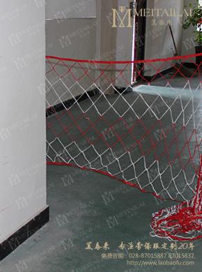 <b>围墙安全网</b>