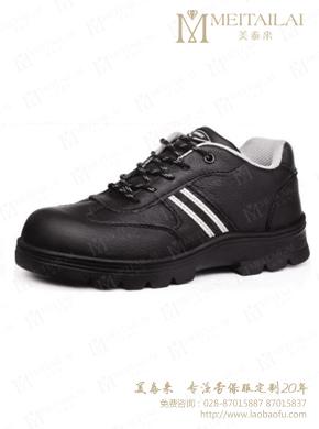 <b>优质进口头层牛皮天然橡胶大底劳保鞋</b>