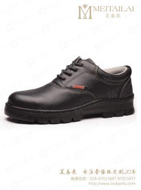 <b>劳保鞋防砸耐高温耐油耐酸碱耐磨防滑</b>